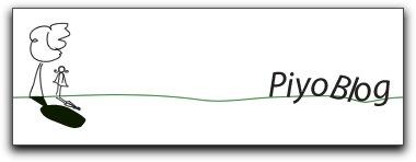 PiyoTechBlogHeader.jpg